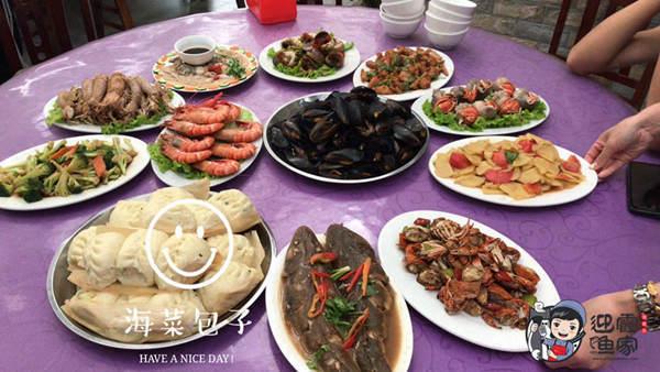 渔家海菜包子系列