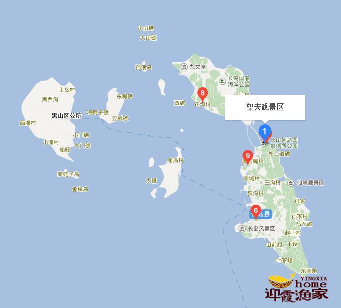 长岛望夫礁景区门票价格及介绍【图】