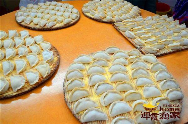 渔家鲅鱼水饺系列
