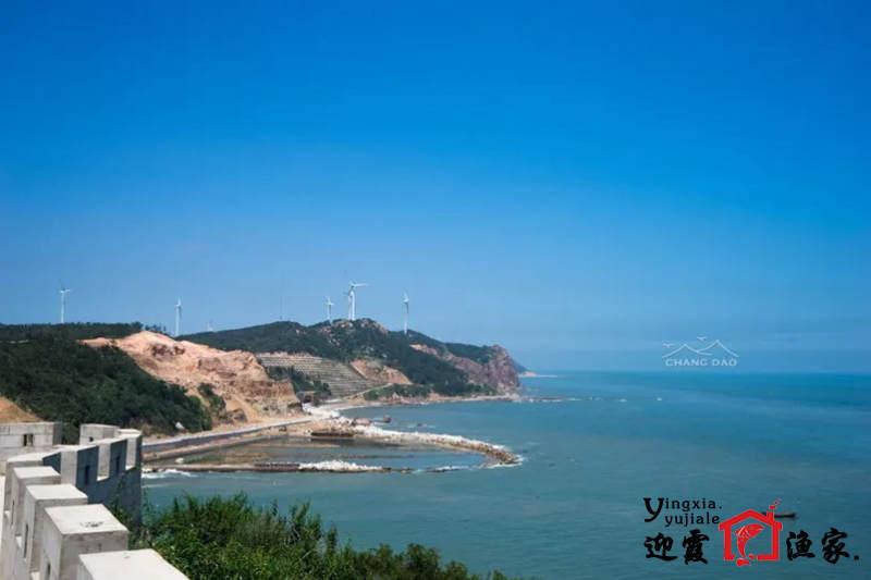 长岛仙境源景区风景图