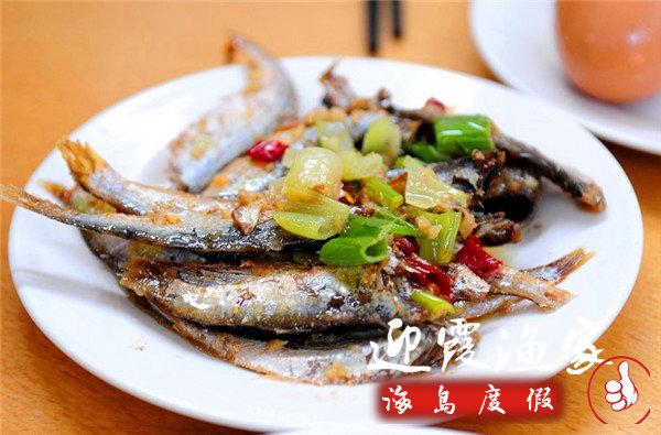 渔家特色焖鱼系列一
