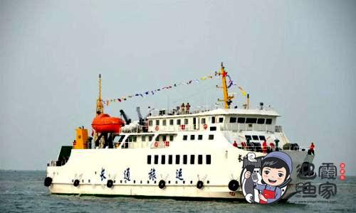 """020年最新蓬莱到长岛船票价格"""""""