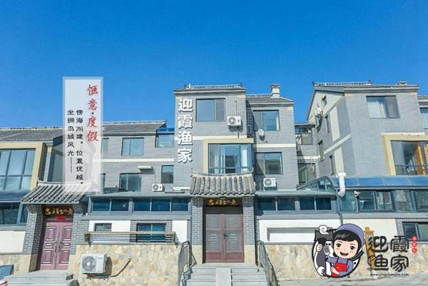 长岛最佳旅游时间(季节)