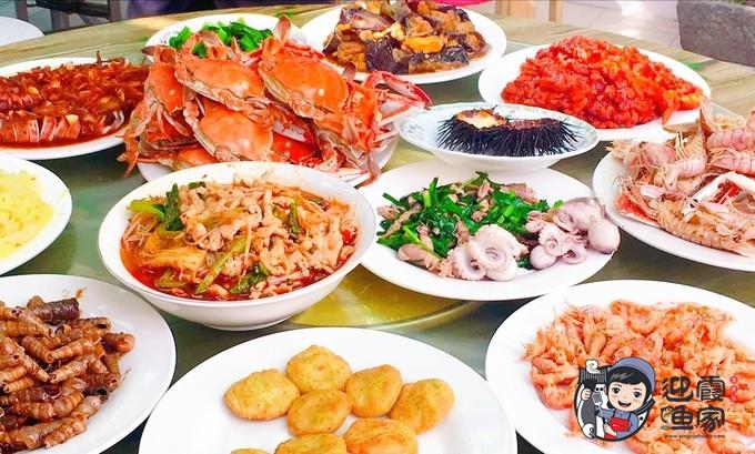 中国吃海鲜的好地方-海上长岛