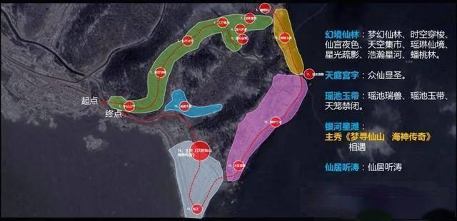 长岛梦寻仙山-国内首部大型海岛光影演艺